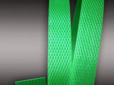 производства упаковочной ленты из ПЭТ/ПП